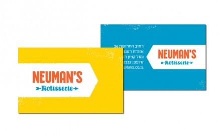 Neumans_4