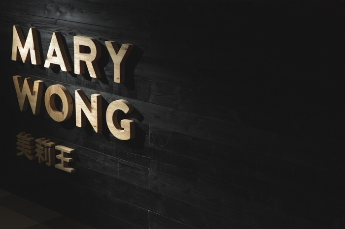 02-Mary-Wong-Logo-Wood-Signage-Made-By-Fork-BPO