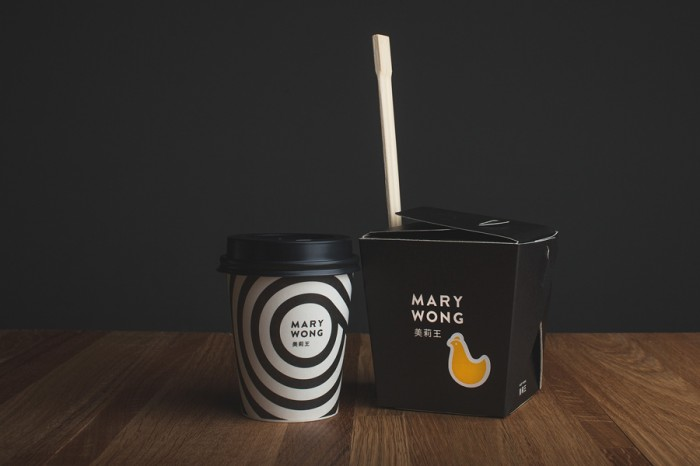 04-Mary-Wong-Packaging-Made-By-Fork-BPO
