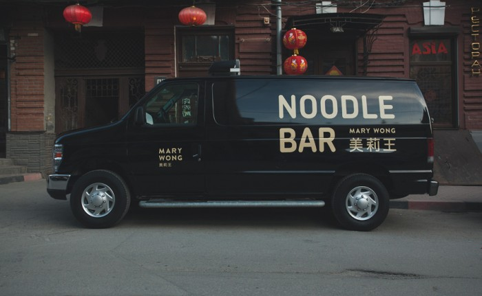 19-Mary-Wong-Van-Livery-Made-By-Fork-BPO
