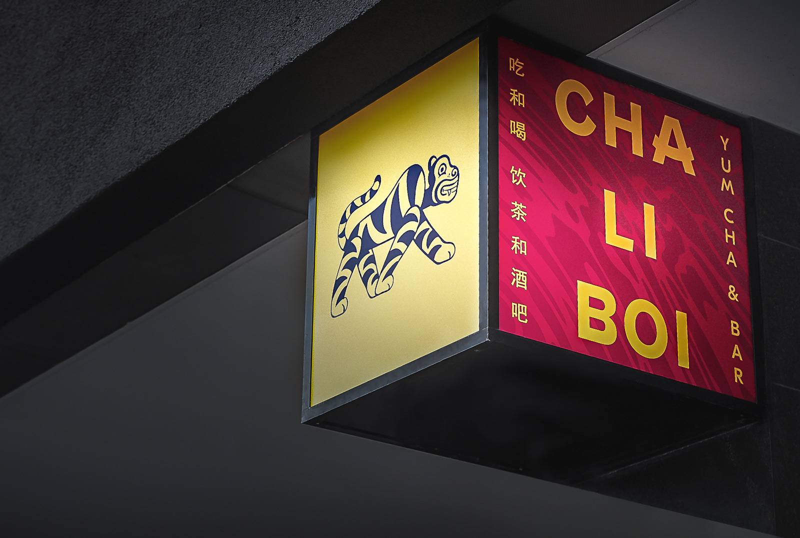 Cha Li Boi yum cha and bar restaurant branding and design