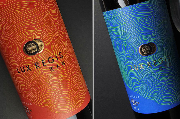 Lux Regis wine branding and package design by DesignDesk in Japan