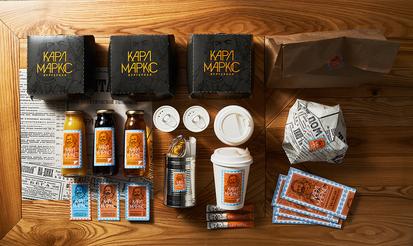 Karl Marx burger restaurant branding & takeout package design by Boomaga Studio in Russian Federation