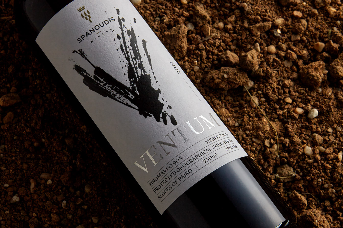 Spanoudis Winery branding and packaging design by Cursor Design
